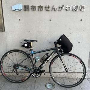 多摩川さんぽ