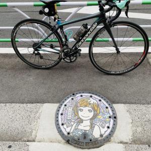 1日限定マンホーラー?な自転車散歩
