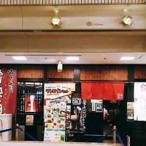 愉快酒場 上本町ハイハイタウン店