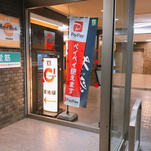 成駒屋 本町店