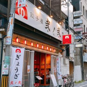 餃子屋 弐ノ弐 宗右衛門町店