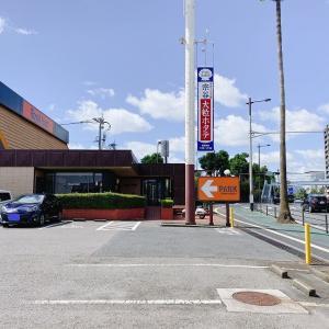 ロイヤルホスト 鹿児島店