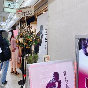 立ち呑み 庶民 大阪駅前第二ビル店