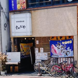 さかなや 京阪京橋店