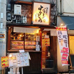 博多串焼き バッテンよかとぉ アメリカ村店