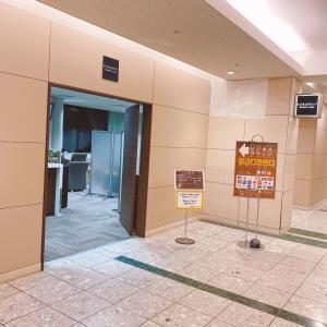 仙台空港ビジネスラウンジ