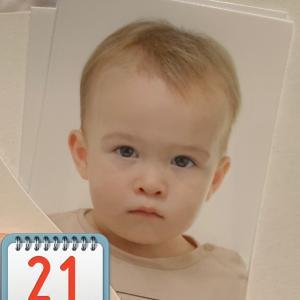 息子のオーストラリア国籍
