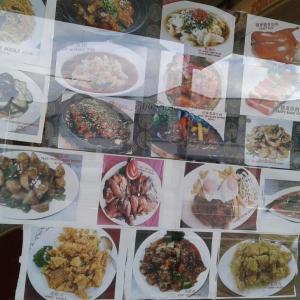 【激安+ボリューム◎】loong fong restaurant【ウェリントン空港】