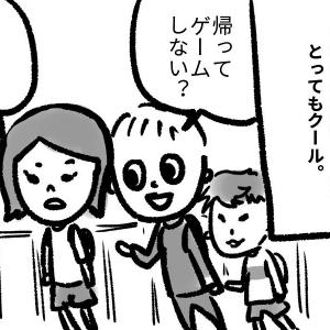 【マンガエッセイ】ベビーシッターのお仕事②