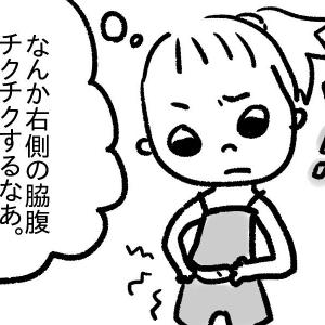 【マンガエッセイ】帯状疱疹になった話(それ以上でも以下でもない