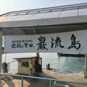 【11月30日  599日目 】山口県ドライブ旅 前編 (^з^)-☆