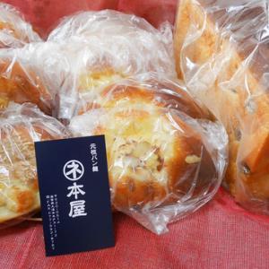 パンとアドベリージャム