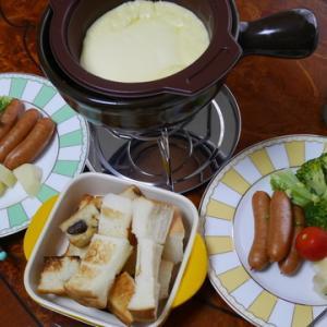 お昼はチーズフォンデュ