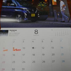7月・8月のカレンダー、ややこしや~