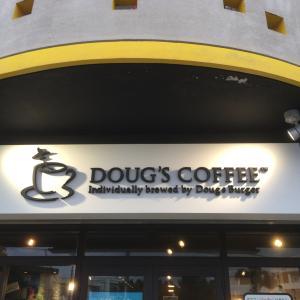 【ダグズコーヒー】宮古島のカフェでPC作業とのんびり。