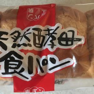 【業務スーパー】行ったら必ず買うリピ商品