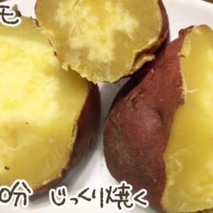 サツマイモと模様替え