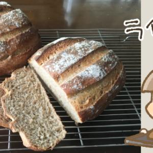 和食とパン