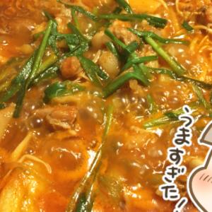 豚足で鍋とキンマリ