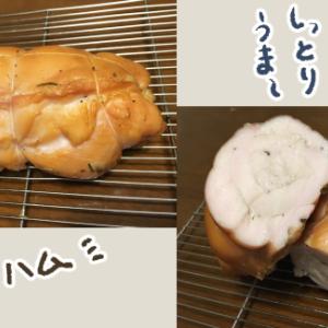 鶏ハムを燻製