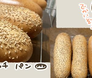 サンドイッチパンでBBQサンド