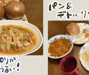 デトックススープとグレフルシロップ