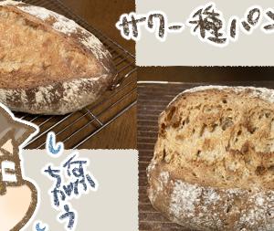 サワー種パンでランチ