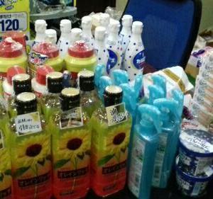 ジャパンオンラインショップ 商品大量入荷しました。