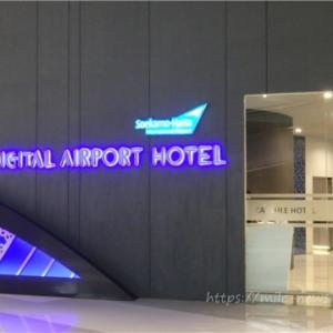 JALのジャカルタ=成田の早朝便に乗るために宿泊した、ジャカルタ空港内のカプセルホテル(デジタルエアポートホテル・ターミナル3)@2019GWバリ島⑩