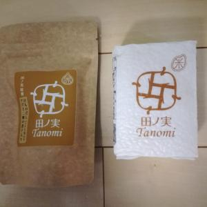 はせがわ(8230)の株主優待カタログギフトから選んだ「田ノ実米と汁ものだしセット」が到着!