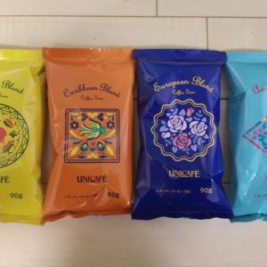 ユニカフェ(2597)から3年ぶりに株主優待のコーヒー詰め合わせ2,000円相当が到着!