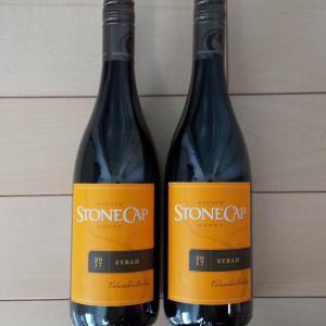 1年以上継続保有中の日本フイルコン(5942)から株主優待の赤ワイン到着!次回から200株保有に改悪です!