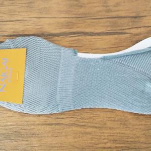 含み損2万円超の高級靴下 ナイガイ(8013)の株主優待案内から選んだフットカバーソックスが到着!