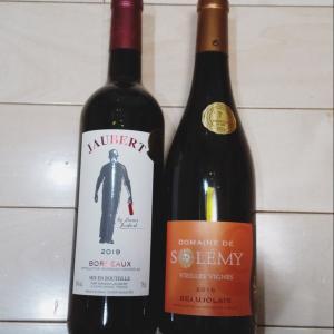 いつの間にかプラ転のベルーナ(9997)から株主優待で選んだ赤ワインが到着!