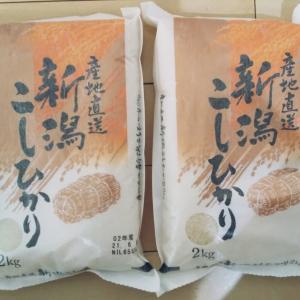 ユナイテッド・スーパーマーケット・ホールディングス(3222)から株主優待で選んだ「新潟こしひかり」が到着!