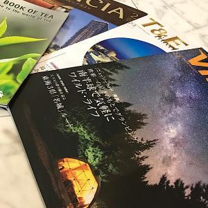 【VISAカード全般】VISAカード会員誌「VISA」2020年2+3月号(No.543)到着