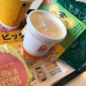 【飲食店:マクドナルド】3連休の初日は朝からマクドナルドへ行った話(2020年2月)