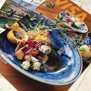 【VISAカード全般】VISAカード会員誌「VISA」2021年2+3月号(No.553)を眺め,HOTEL THE MITSUI KYOTOに思いを馳せた話