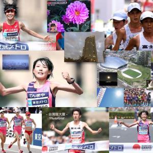 IOCの東京五輪マラソン札幌開催は実にグレートな提案だ、自画自賛でもあるが