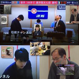 第61期王位戦第2局2日目 藤井聡太七段、まさに大逆転!戴冠まであと2勝