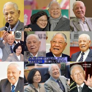 【Breaking News】李登輝台湾元総統、逝去