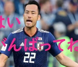 吉田麻也「人生かけて」有観客の意義訴え