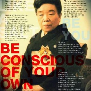 日本沈没敗戦大運動会を垂れ流す放送局、新聞社、その他全てのメディア・個人に告ぐ