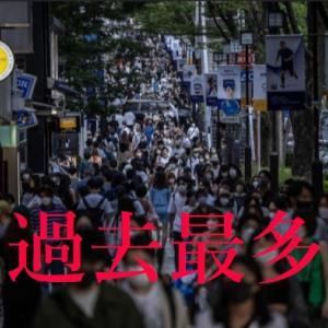 """東京""""過去最多""""で政府に打つ手があるのか疑問符がついているようだが、"""