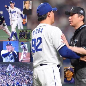 NPB審判は日本国の官僚並みにレベルが低い 与田監督が審判詰め寄り選手奮起!中日ドラゴンズ3カード連続勝ち越し