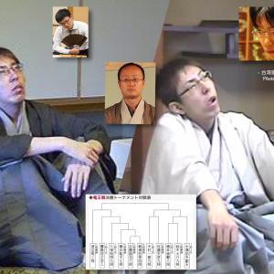 藤井聡太が史上3人目のランキング戦優勝で第32期竜王戦決勝トーナメント出場メンバー決定