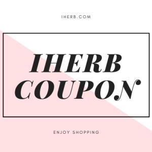 2019年12月17日最新アイハーブ(iHerb)クーポン情報