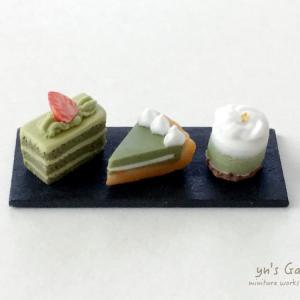 ミニチュアスイーツ - 抹茶スイーツ3種