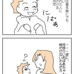 愛想の良い次男ナツの謎@ナツ生後4ヶ月【実録漫画】