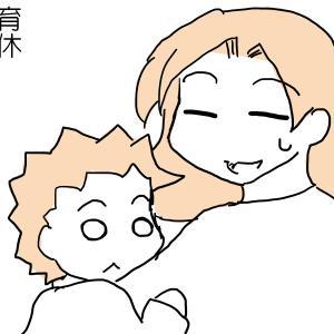 育休延長することになりました@ケイ2歳、ナツ生後6か月【実録漫画】